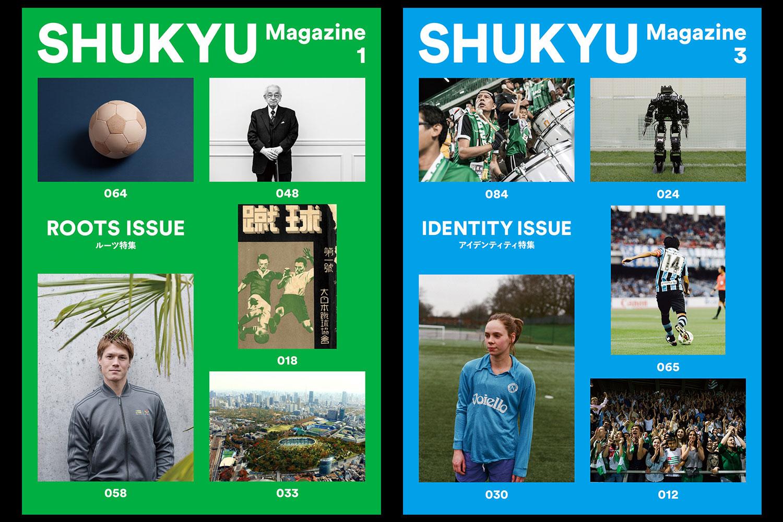 Shukyu Revista